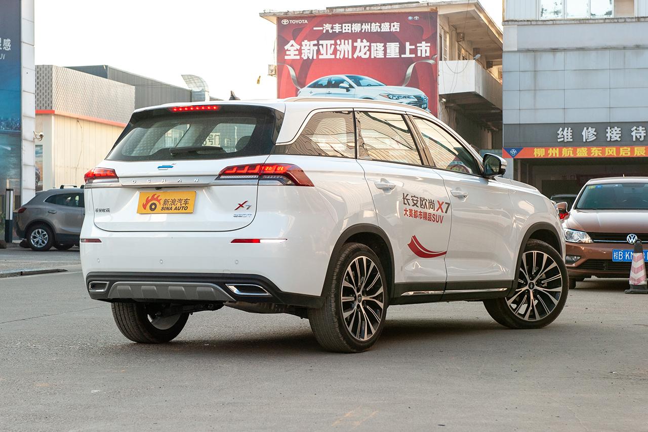 2020款长安欧尚X7 1.5T自动旗舰型