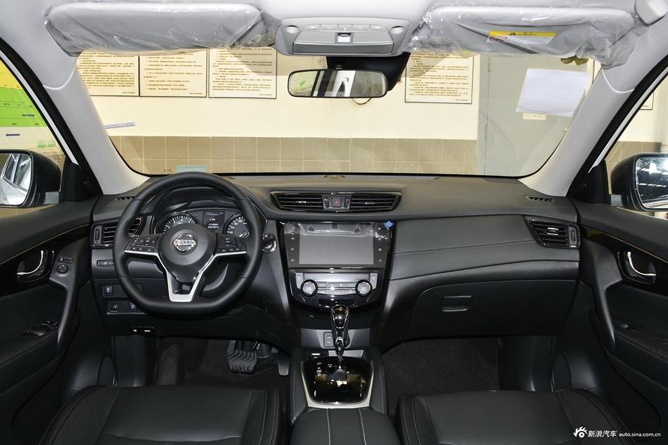 2020款奇骏2.0L自动两驱智联舒适版
