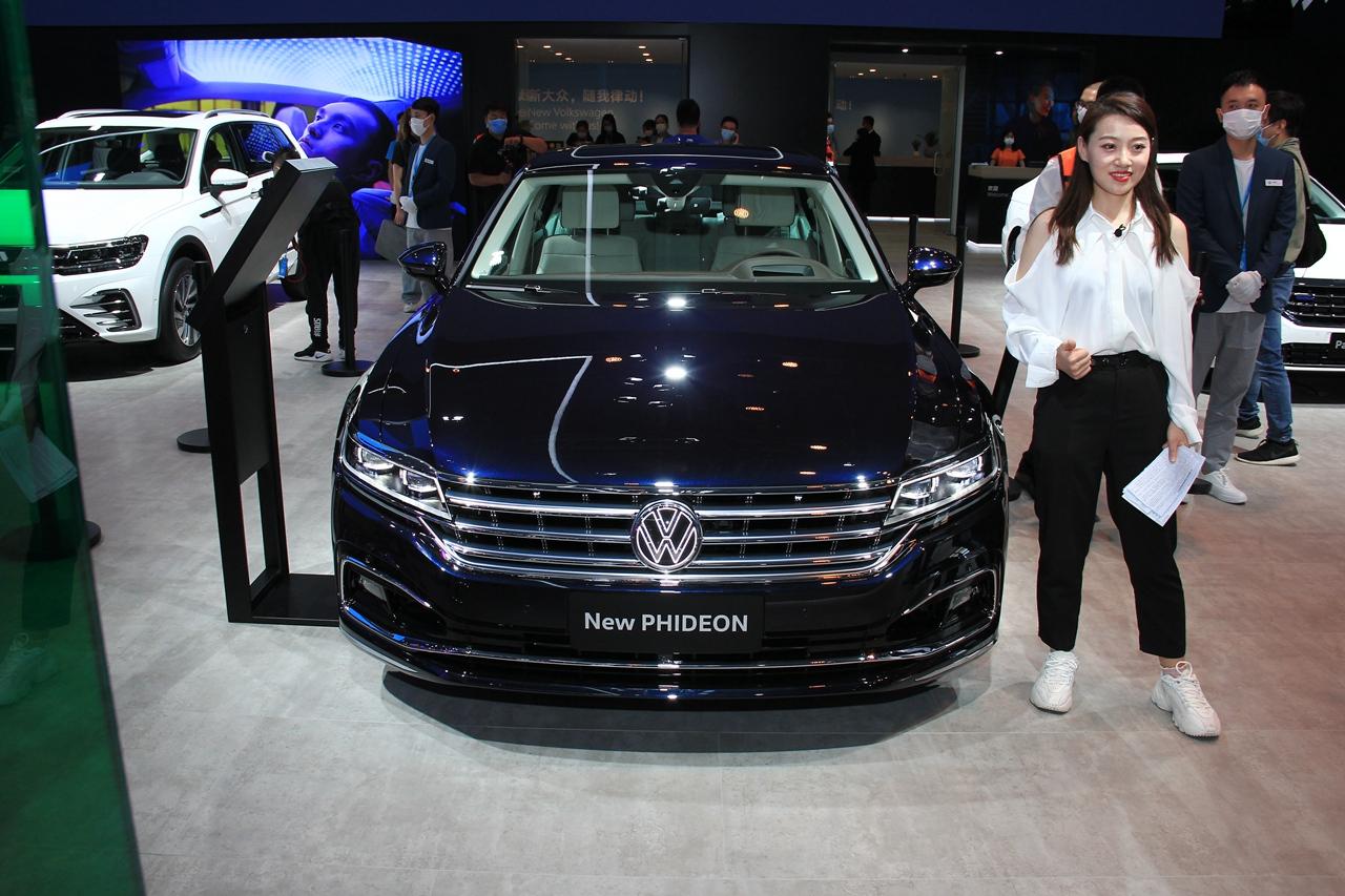 2020北京车展实拍:新辉昂