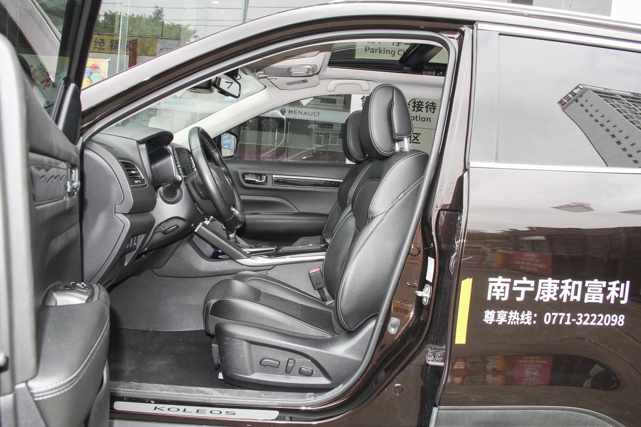 2019款科雷傲SCe230四驱探享旗舰版 国V