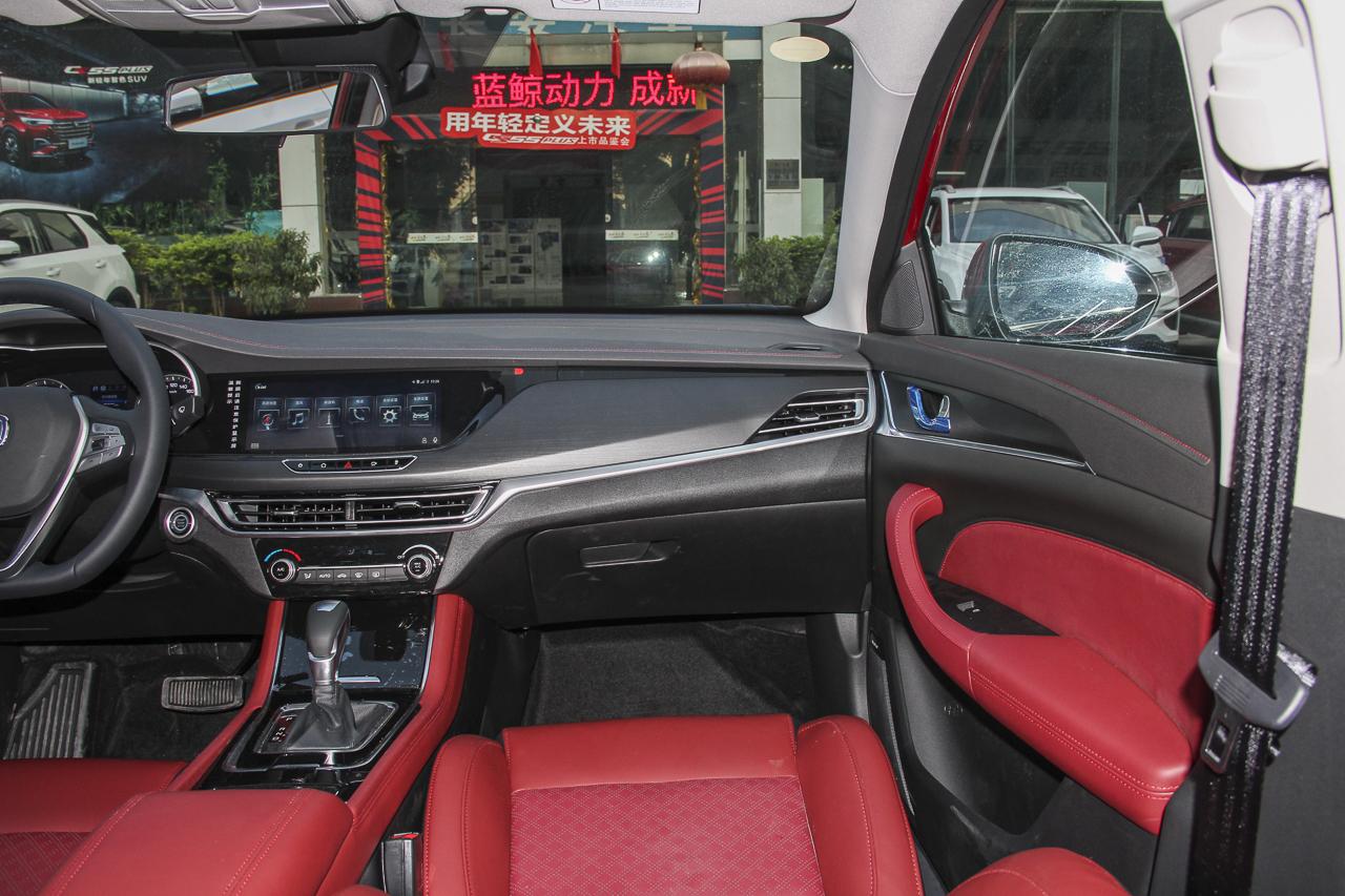 2019款逸动蓝鲸版1.4T自动280T GDI极速型