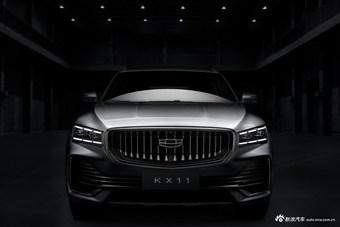 2021款吉利KX11 基本型