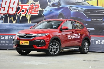 东风本田X-NV万